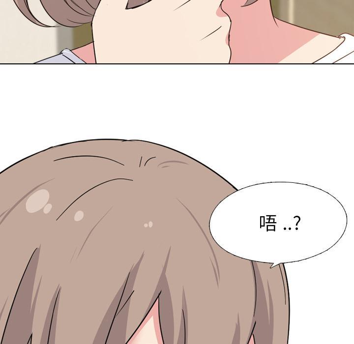 bl高h漫画-第1话全彩韩漫标签